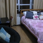 我的房子 My Apartment!