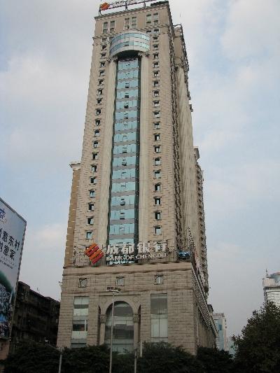 成都银行 Bank of Chengdu