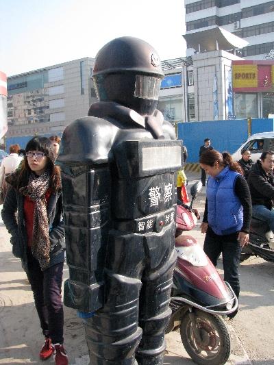 警察 Robocop