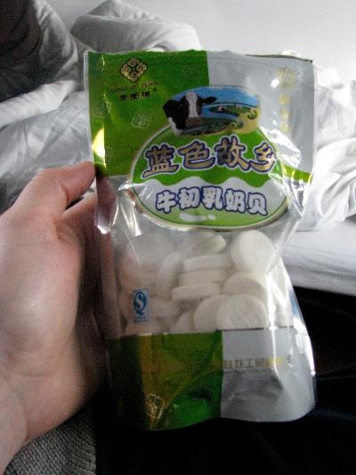 牛初乳奶贝 Milk Candy