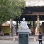 文庙 Temple of Literature